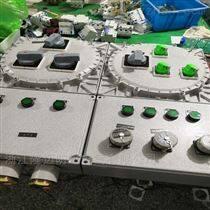 BXX51-8K100防爆检修电源箱