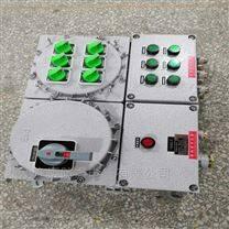 BXQ防爆动力电磁启动配电箱