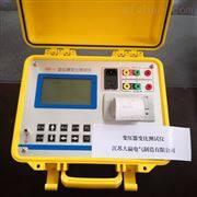 自動切換量程變壓器變比測試儀廠家