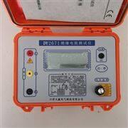 廠家現貨1000V絕緣電阻測試儀