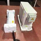 环保型1.5P防爆空调 BKFR-50冷暖空调