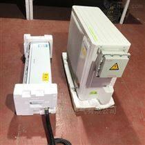 環保型1.5P防爆空調 BKFR-50冷暖空調