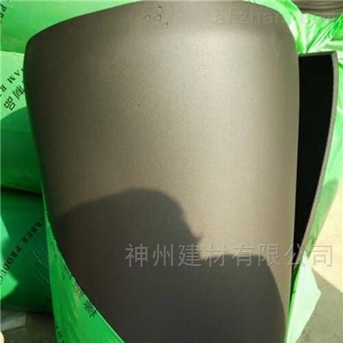 厂家供应黑色橡塑海绵保温管//空调系统制冷机设备*