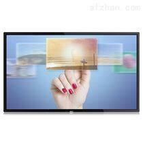 49寸触摸屏交互式安卓会议大厅多媒体广告机