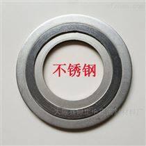 不锈钢垫圈 A B C型金属缠绕垫片