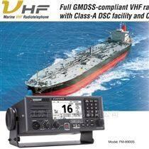FURUNO古野FM-8900S 4.3英寸船用甚高频电台