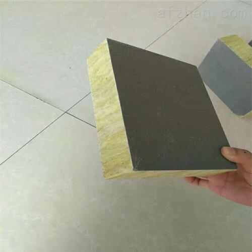 <strong>阳泉砂浆纸复合岩棉板型号</strong>