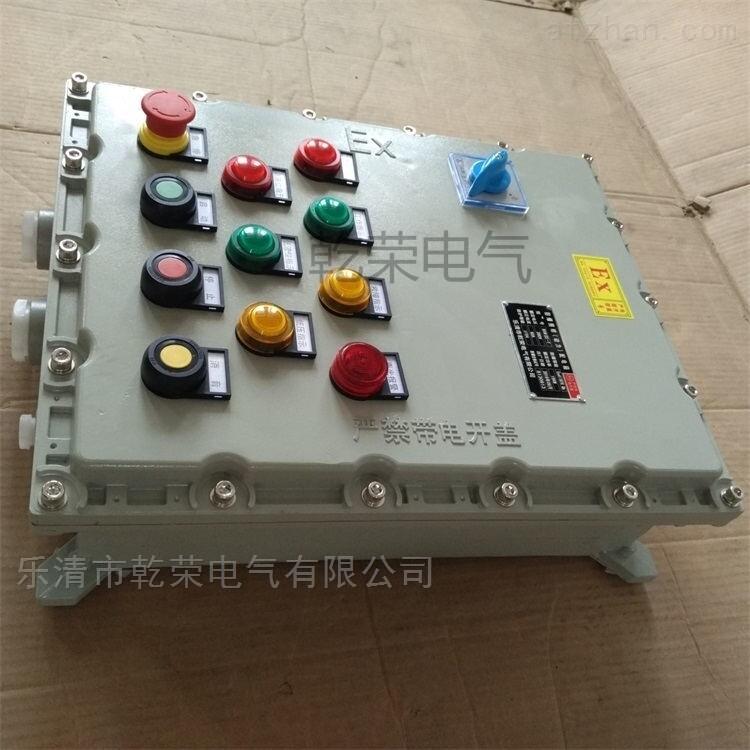 防爆插座箱BXX51