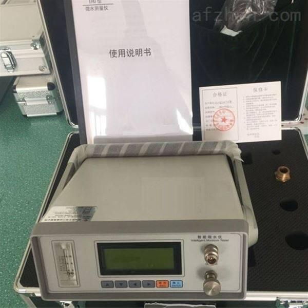三级承试设备/SF6气体微水测试仪