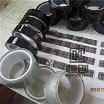 防靜電半透明銀灰色膠帶ESD透明封箱膠紙