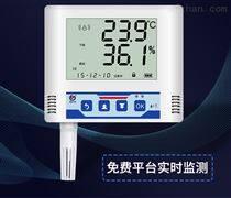 以太网型温湿度变送记录仪