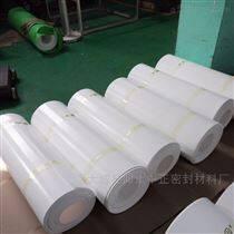 5厚聚乙烯四氟楼梯板  膨胀软四氟板