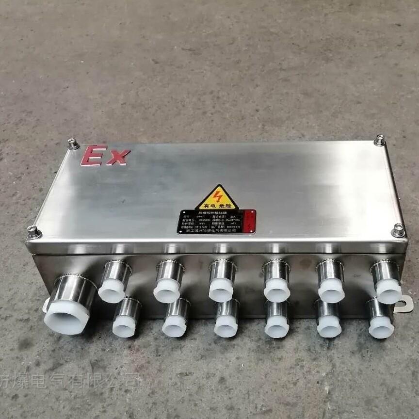 304不锈钢防爆接线箱