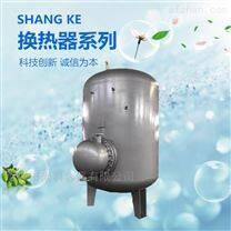 DFHRV导流式浮动盘管半容积式换热器
