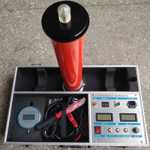 优质直流高压发生器120kv