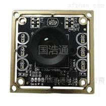 供应GHT-02 CMOS  0230 宽动态USB摄像头