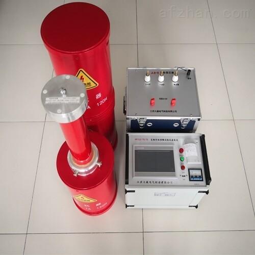 扬州高压/变频串联谐振试验成套装置