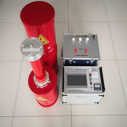 35KV 110KV 220KV变频串联谐振试验成套装置