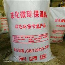 北京粘接砂浆每日报价