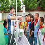 BYQL-QX免费安装校园气象观测站配套方案