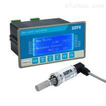 SIDPH FM860 在线式露点监测仪