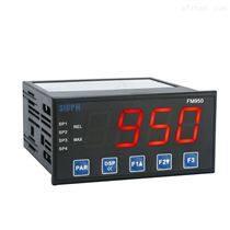 SIDPH FM950 在线式露点监测仪