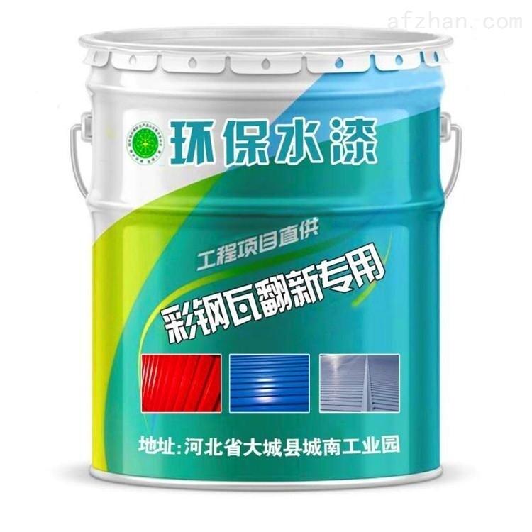 薛城环保型彩钢瓦翻新漆厂家详细介绍