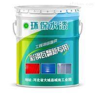 醇酸树脂底漆价格