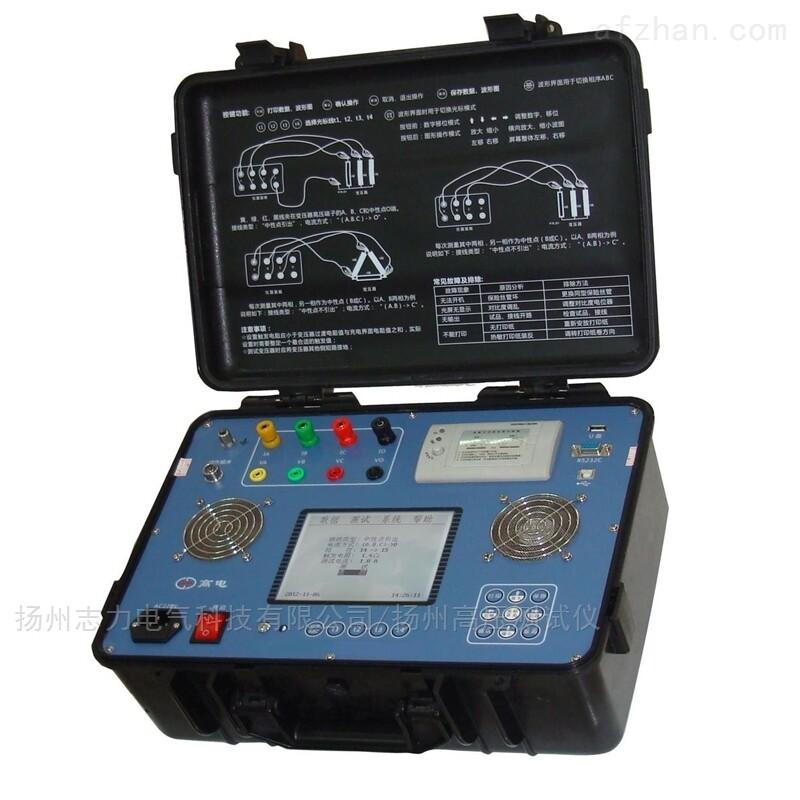 JYT变压器变比测试仪(B)