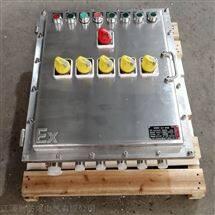 防爆配电箱BXMD