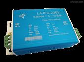 LA-IPC-24V5G通信电源网络二合一防雷器