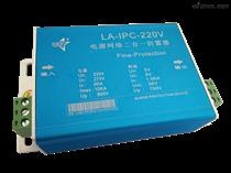 供應5G通信電源網絡二合一電涌保護器