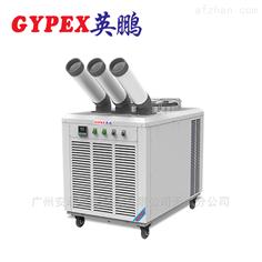 工业大型冷气机,化工水冷空调