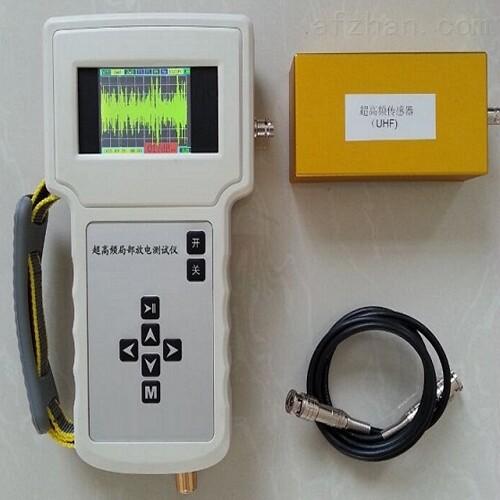 便携式高精度局部放电测试仪