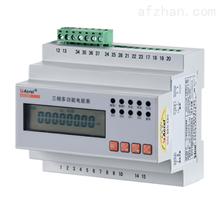 ADL3000/H三相导轨电能表 21次内的总谐波含量