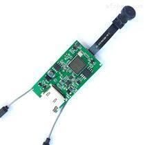 wifi图传模块无人机航拍5.8G远距离图传