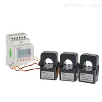 外置开合式互感器三相导轨式多功能电力仪表