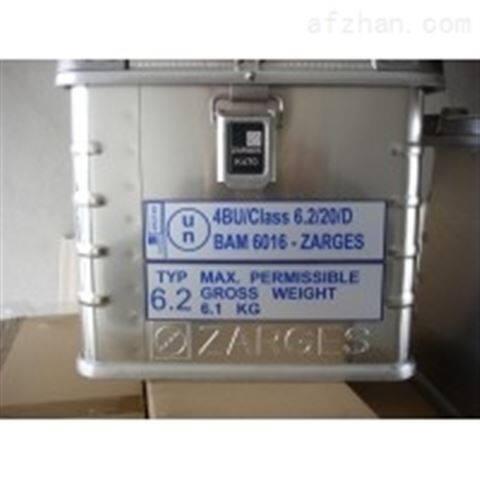 德国Zarges运输箱