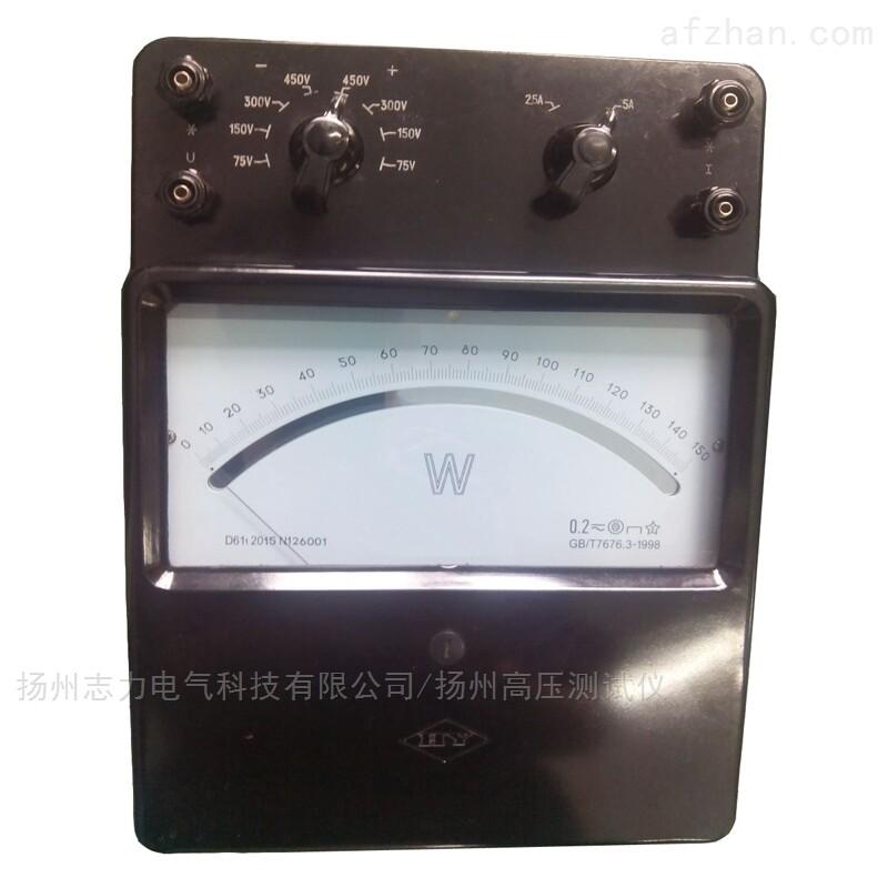 D61-V型0.2级交直流伏特表