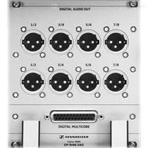森海塞尔 EM 9046 DAO 数字输出话模块