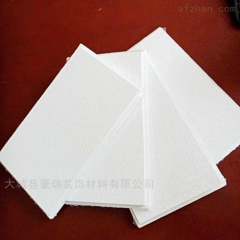 岩棉玻纤板吸声能力优良可有效控制声波反射