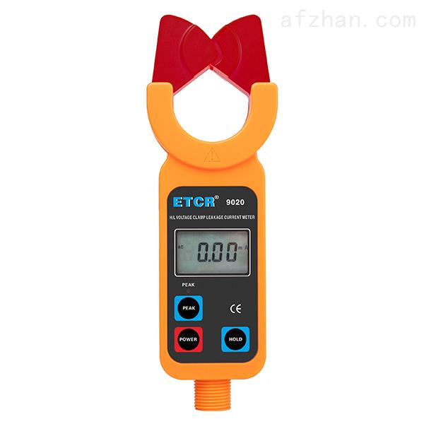 ETCR9220B无线高低压钳形漏电流表