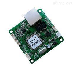 SV-2100TP系列SIP对讲 SIP音频模块