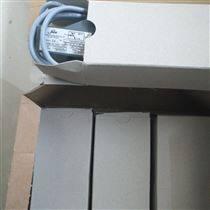 ROXTEC線纜夾防爆現貨EXARM000120