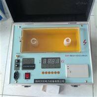 五级承装承试承修绝缘油介电强度测试仪出售