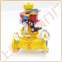 氣動型氨用自動切斷閥