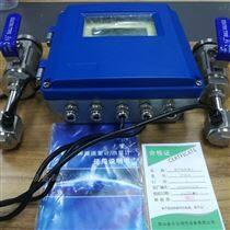 LUOMK UFO420插入式超声波流量计