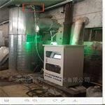 BYQL-VOC北京出版印刷企业VOC有机废气监测设备