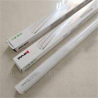 PAK-LED-T5-16WG三雄照明丽炫T5 8W12W14W16W LED调光支架灯
