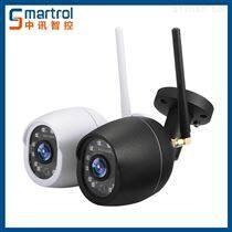 wifi監控攝像頭室外雙光源防水槍機高清監控